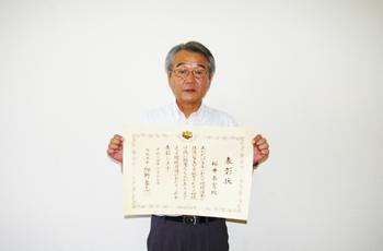 賞状を手にする桜井教授