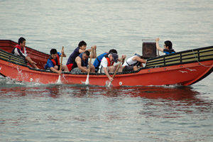 Marine Rowing