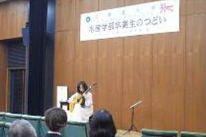 クラシックギター演奏会