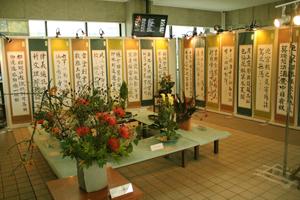 正面玄関ホールの展示