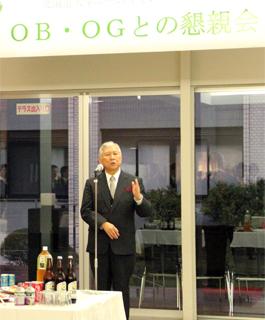 佐伯総長による開会の挨拶