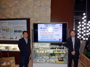 展示品の前で安井教授(左)と函館キャンパス事務部 川上 豊事務長(右)