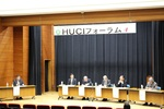 PanelDiscussion_HUCIForum_20180305.JPG