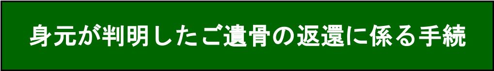 mimoto_bana.jpg