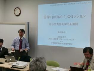 4月13日、北大東京オフィスでの記者会見で説明する髙橋教授
