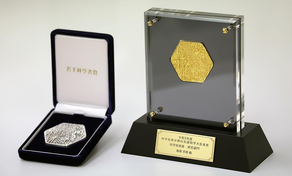 文部科学大臣表彰メダル