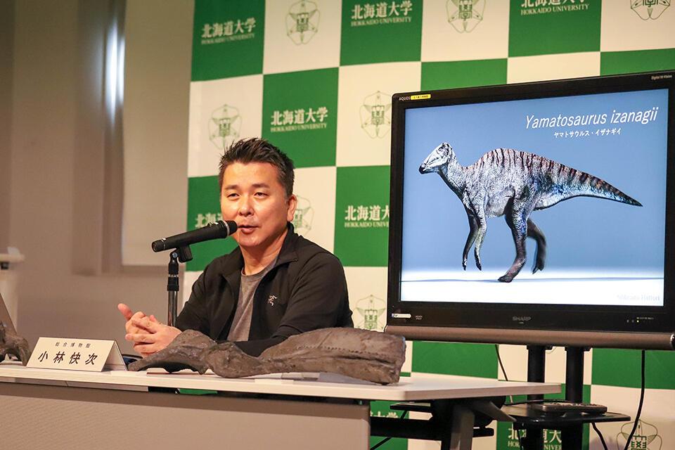 【報道関係者向け説明会を実施】淡路島の恐竜化石を新属新種「ヤマトサウルス・イザナギイ」と命名(総合博物館 小林快次教授インタビュー)